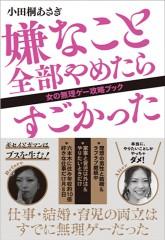 book22x