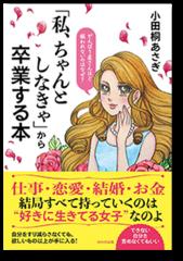 mv_book22x
