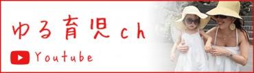 youtube_banner2x